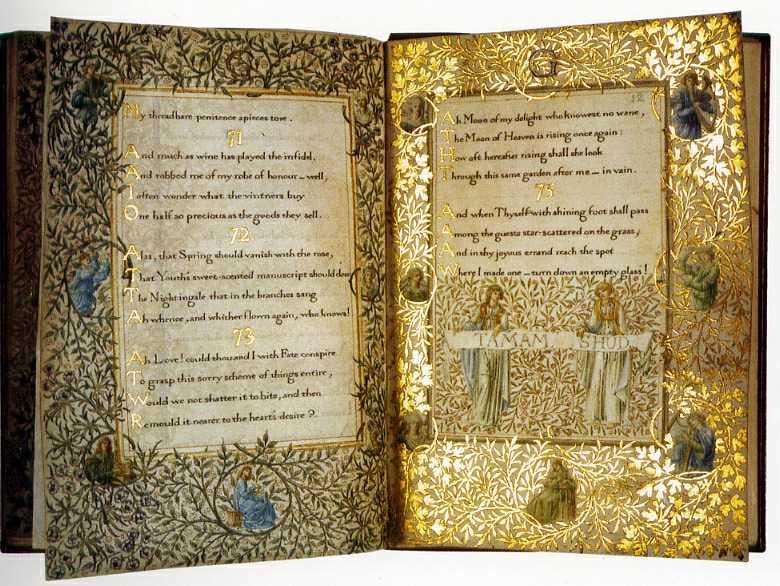 The Rubaiyat